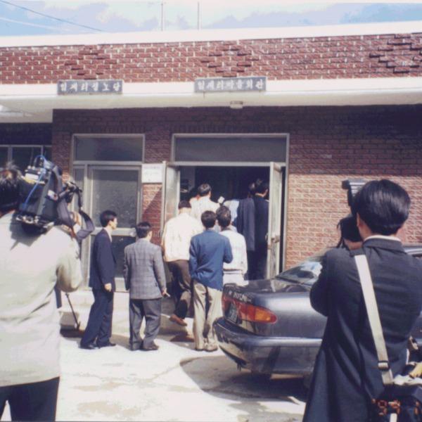 미국 NBC방송 사건현장 마을 촬영1